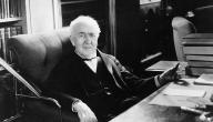 عدد اختراعات توماس أديسون