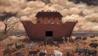 عمل نوح عليه السلام