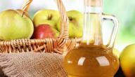 طريقة صنع خل التفاح في المنزل