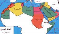 ما عدد أقطار الوطن العربي