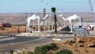 مدينة كلميم باب الصحراء