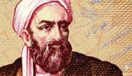 عالم الفلك العربي
