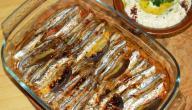 طريقة طبخ سمك السردين