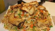 طريقة طبخ البرياني العراقي