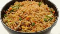 طريقة صينية الأرز