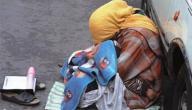 ظاهرة التسول في المغرب