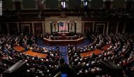 عدد أعضاء الكونغرس الأمريكي