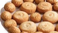 طريقة صنع كعك العيد السوري