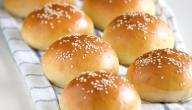 عمل خبز البرجر