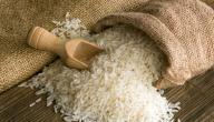 أفضل نوع أرز