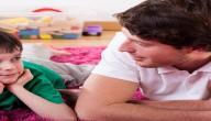 كيف تزيد ثقة الطفل بنفسه