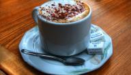 كيفية عمل القهوة الفرنسية