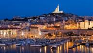مدينة مرسيليا في فرنسا