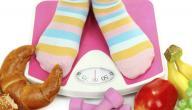 أفضل وصفة لزيادة الوزن بسرعة