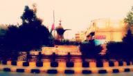 مدينة سحاب