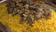 طريقة طبخ لحم المندي