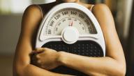 كيف تعرف الوزن المثالي لطولك