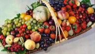 الفواكه التي تحتوي على البوتاسيوم