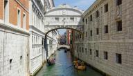 أشهر معالم إيطاليا
