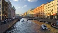 مدينة سانت بطرسبرغ
