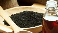 ما هي فوائد زيت حبة البركة للبشرة