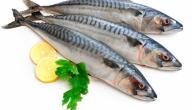 ما فوائد سمك السردين