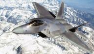 أقوى طائرة حربية في العالم