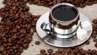 عمل القهوة