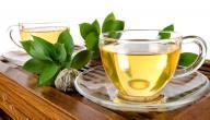 ما هي فوائد الشاي الأخضر للحامل