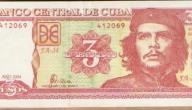 ما هي عملة دولة كوبا