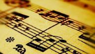الموسيقى