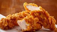 كيف أعمل دجاج البروستد