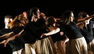 مفهوم الرقص