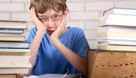 مقالة عن صعوبات التعلم