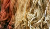 تعلم خلط ألوان صبغات الشعر