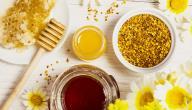 ما فوائد العسل للعين