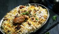 طريقة الأرز باللحم