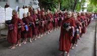 معلومات عن مدينة بورما