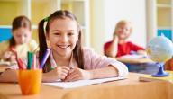 مفهوم المدارس المعززة للصحة