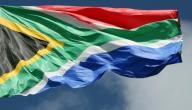 ما هي جنوب أفريقيا