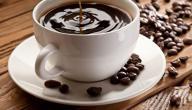 ما فوائد القهوة للرجيم