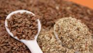 ما هي فوائد بذر الكتان للرجيم
