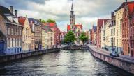 مدينة بروج في بلجيكا
