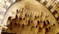 مفهوم المجتمع الإسلامي