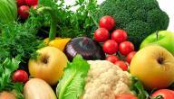ما فوائد الطعام الطازج
