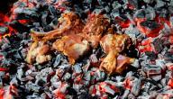 طريقة شوي اللحم على الجمر