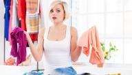 كيف يمكن تنسيق الوان الملابس