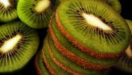 ما هي فوائد فاكهة الكيوي
