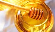 ما فوائد العسل على الوجه