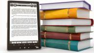 مفهوم المكتبة الافتراضية